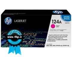 HP 124A Magenta Original LaserJet Toner Cartridge کارتریج قرمز اچ پی ۱۲۴برای۱۶۰۰-۲۶۰۰-۲۶۰۵-۱۰۱۵-۱۰۱۷